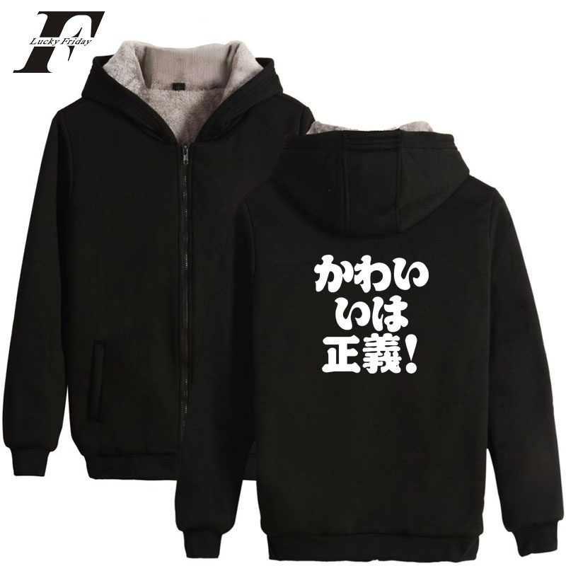 LUCKYFRIDAYF 2018 NO GAME NO LIFE woman winter coats and jackets women coats and jackets jacket winter jacket winter