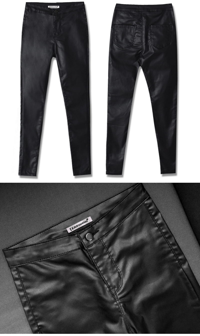 Imitation-leather-bound-feet-pants_04