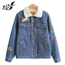 Wneedym Brand 2017 Ladies Lamb Wool Embroidery Autumn Winter Coat Women Denim Bomber Jacket Thicker Warmth Outerwear Jeans LWY12(China)