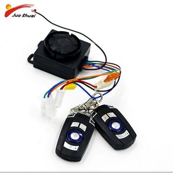 Alarma para bicicleta eléctrica, 36V, 48V, bloqueo para bicicleta eléctrica, 60V, 72V,...