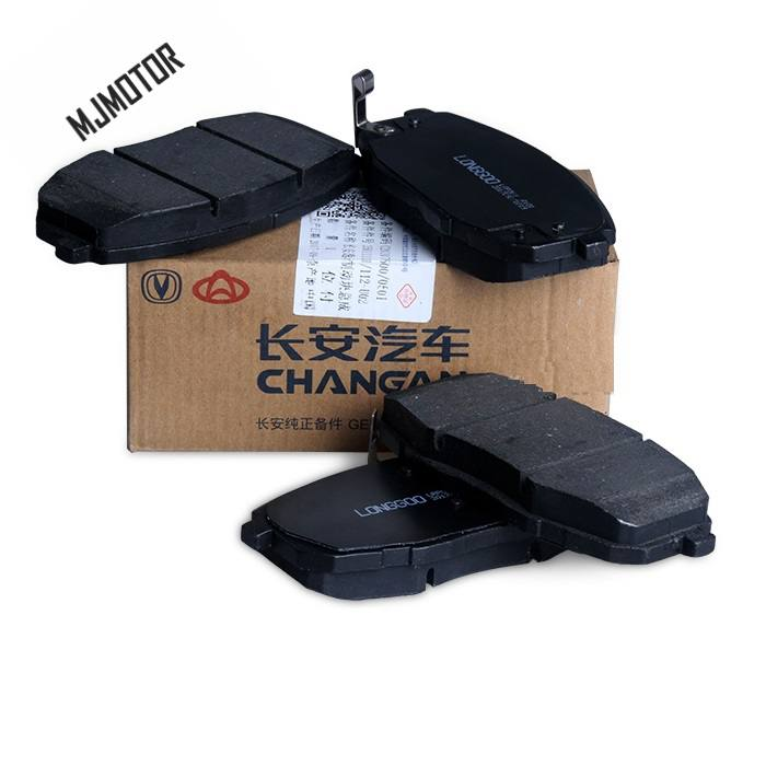 (4 pièce/ensemble) jeu de plaquettes de frein avant/arrière KIT-FR frein à disque RR pour chinois CHANGAN EADO berline 1.6L Auto voiture moteur partie C201070-0500 - 5