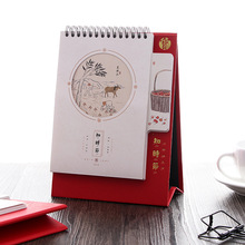 2019 New Creative Kawaii Vertical Paper Multi-function Storage Box Time Table Plan Notebook