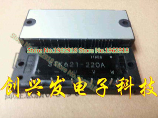 STK621-220A buy it diretly 1pcs lot stk621 043a stk621 043a module90 days warranty