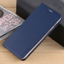 Для Samsung Galaxy On5 On7 2016 G5700 G5510 G5520 G6100 Бренд Leather Case Лучшее Качество Флип Стенты Телефон Обложка + Бесплатный Подарок