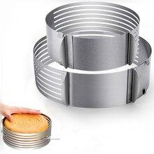 24-30 см регулируемый резак для торта нержавеющая сталь хлеб нож для нарезки торта резак формы для выпечки Кухня Выпечка DIY аксессуары
