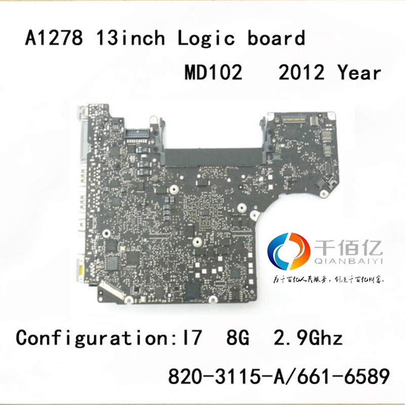 Laptop-MD102-mother-board-for-Macbook-pro-A1278-logic-board-13-I7-8G-2-9Ghz-820 2