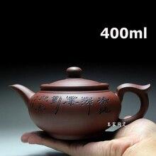 2015 porzellan Yixing Zisha Teekanne Flache Teekanne 400 ml Handgemachte Kung Fu Tee-Set Teekannen Keramik Chinesischen Keramik Sets Wasserkocher geschenk