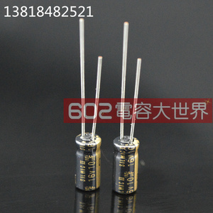 2018 hot sale 30PCS ELNA SILMIC II RFS for 16v10uf audio electrolytic capacitor brown magic 10uF16V free shipping