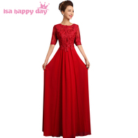 wine red long chiffon women short sleeve party dresses prom elegant night gowns dress 2018 robes de soiree longue H3580