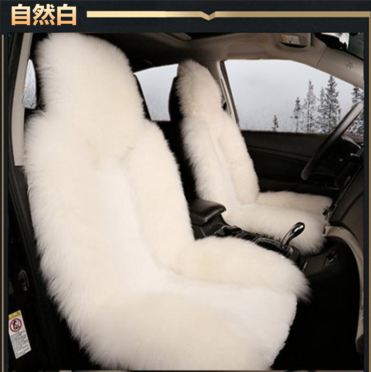 Automobiles & Motorcycles To Your Taste Auto Accessories Car Seat Cushion Set Wool Cushion For Ferrari Gmc Savana Jaguar Smart Lamborghini Phantom Warming
