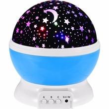 Lámpara de proyector de luz nocturna cielo con Luna y estrellas para niños, proyección de rotación romántica, para dormir en la cama del bebé