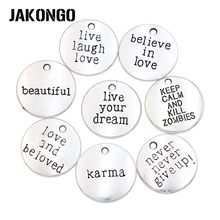 10pcs/lot Antique Silver Plated Live your Dream Karma Believe in Love Charms Pendants for Jewelry Making DIY Handmade 20mm(China)