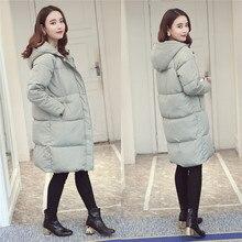 Зима Корейской Тонкий Вниз Mianfu толстые дамы пальто куртки куртка С Капюшоном в длинный отрезок