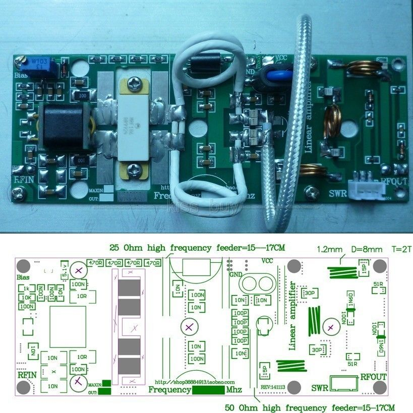 100W FM VHF 80Mhz 170Mhz RF Power Amplifier Board AMP DIY KITS For Ham Radio Amplifiers
