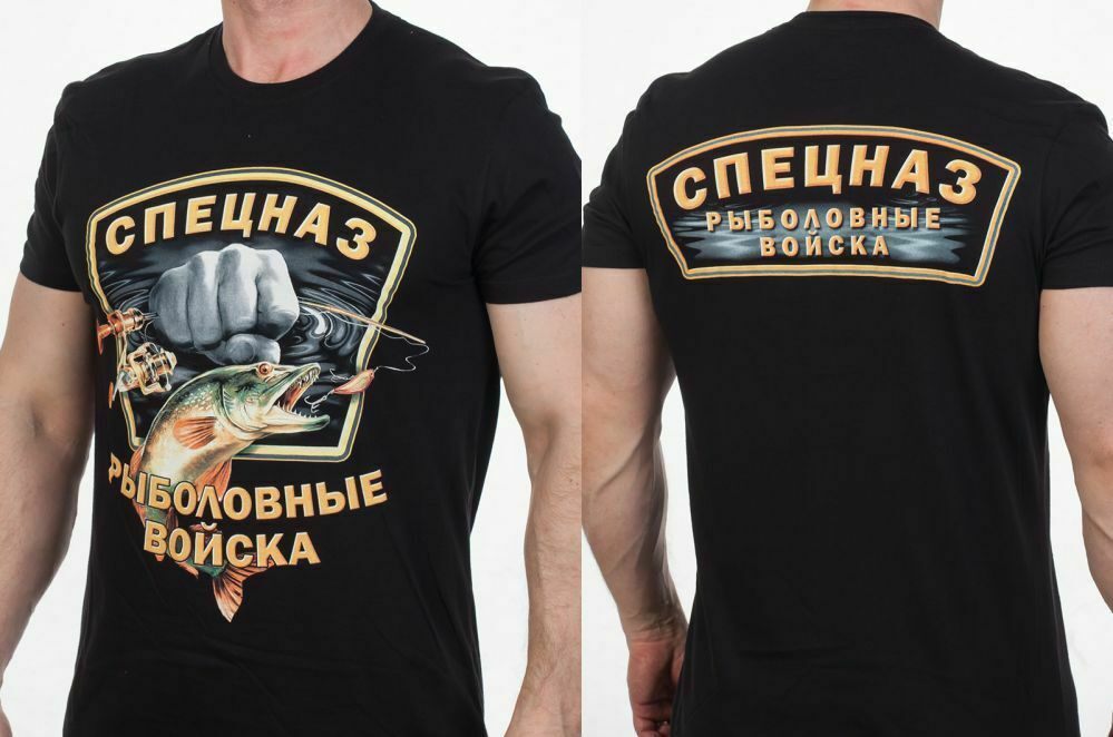 Cotton Classic Mens T-shirt With The Emblem Of The Special Forces Fishing