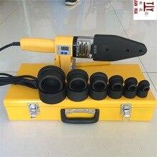 20-63 мм 1000 Вт 220 В цифровой дисплей устройства ppr сварочный аппарат пластиковые трубы сварщик воды Нагревательный элемент для сварки ПВХ
