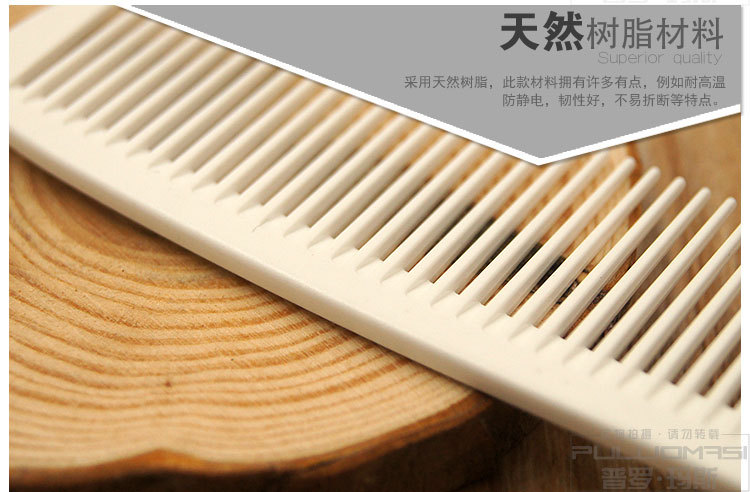 8pcs Professional Salon Hair Comb Set Hair Brush Set For Beauty High temperature resistant Anti-static function 24