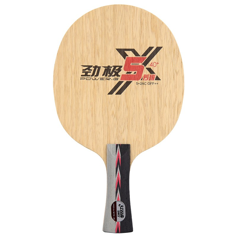 New Original Dhs Power.g 5x Pg5x Carbon Off++ Table Tennis Blade For Ping Pong Racket For 40+ Ball-in Table Tennis Rackets from Sports & Entertainment    1