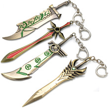 2017 Online Game League of Legend LOL keychain Good Quality Zinc Alloy Action Figure Keychain Pendant Fashion Accessories Toys
