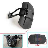 MT07 CNC Aluminum Motorcycle Accessories rear fender bracket motorbike mudguard For Yamaha MT 07 MT 07 MT 09 MT 09 2014 2016