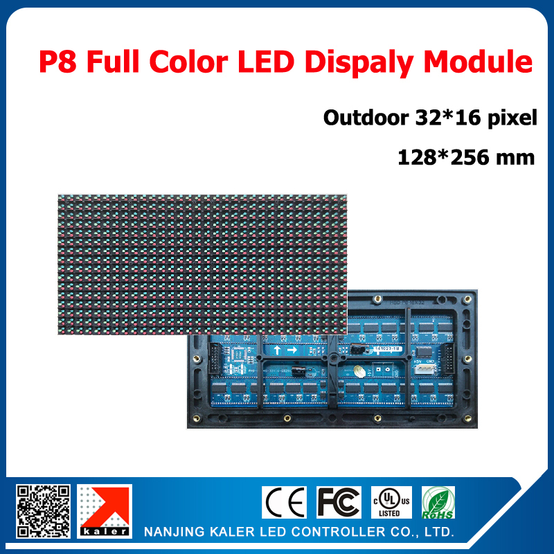 TEEHO Free Shipping P8 Module For Outdoor Led Video Display 256*128mm 32*16 Pixel Full Color P8 Led Panel Led Board Unit