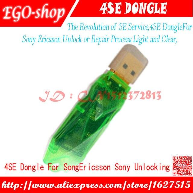 4SE Dongle