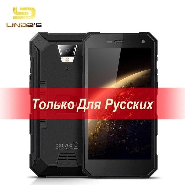 Nomu S10 Android 6.0 Original 5.0inch 4G Smartphone 5000mAh Built-in MTK6737 1.5GHz Quad Core 2GB RAM 16GB ROM Hotspot Dustproof