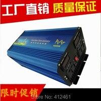 Бесплатная доставка 8000 Вт пик 4000 Вт (непрерывная) чистая синусоида Мощность инвертор DC 12 В к AC 220 230 В 240 В конвертер