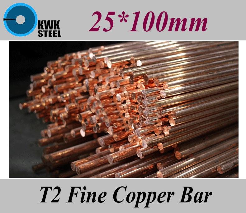 25*100mm T2 Fine Copper Bar Pure Round Copper Bars DIY Material Free Shipping