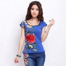 Merry довольно Большие размеры M-5XL 4XL женщин футболка с круглым вырезом и короткими рукавами цветочной вышивкой хлопковая Футболка женские эт...(China (Mainland))