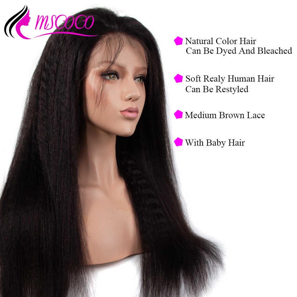 Mscoco кудрявый прямой парик человеческих волос на кружеве парики бразильские 360 парик на шнурках 180 250 плотность итальянский парик яки человеческих волос