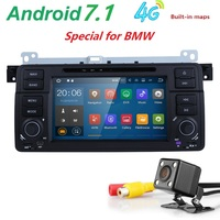Android 7 1 RAM 2G Quad Core HD Touch Screen 2 DIN Car DVD GPS Radio