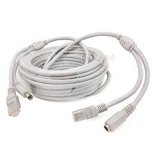10 м/15 м/20 м/30 м/40 м/50 м дополнительный серый Cat5e Ethernet кабель RJ45 с 18awg DC мощность CCTV сети Lan кабель для системы IP камер