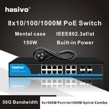 8 портовый гигабитный коммутатор PoE, коммутатор ethernet, 4 гигабитный порт uplink combo 4TC гигабитный коммутатор
