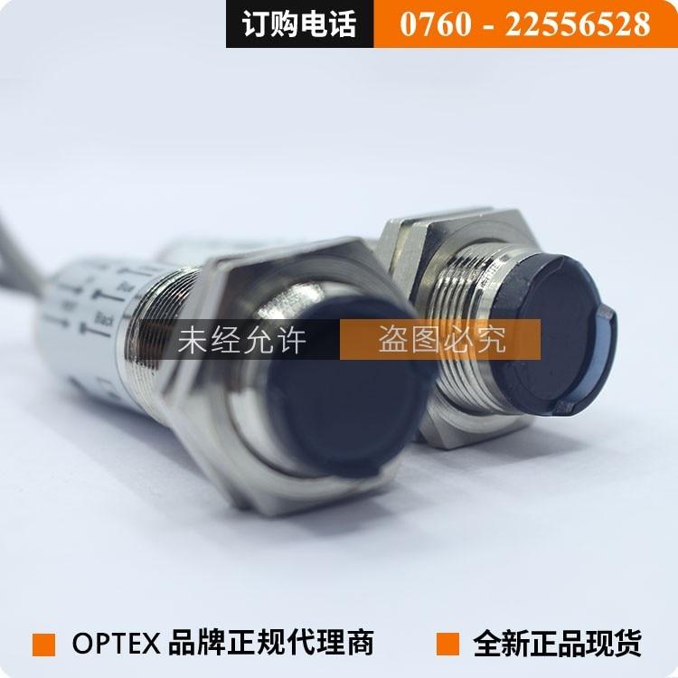 Free shipping original authentic POTEX on-beam proximity switch CTD-1500N+CTD-1500P sensorFree shipping original authentic POTEX on-beam proximity switch CTD-1500N+CTD-1500P sensor