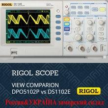 RIGOL DS1102E 100MHz Oscilloscope 2 Analog ช่อง 100MHz แบนด์วิดท์