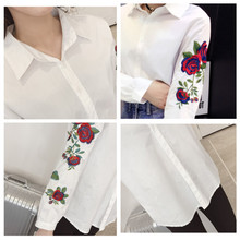 Long Sleeve Rose Floral Embroidery White Stripe Blouse