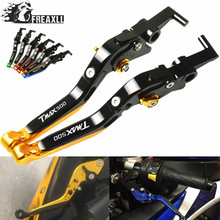 For YAMAHA TMAX 500 2001 2007 TMAX500 2008 2018 Folding Extendable Adjustable Brake Clutch Levers Lengthening Motorcycle Parts