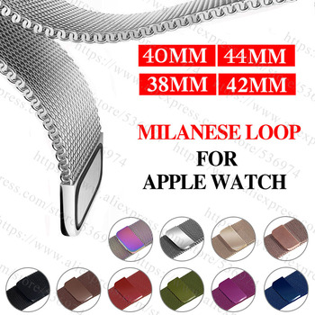 Milanese Loop Bracelet Stainless Steel band For Apple Watch series 1/2/3 42mm 38mm Bracelet strap for iwatch series 4 40mm 44mm