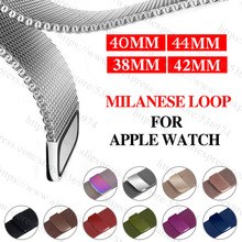 Pulsera Milanese Loop pulsera de acero inoxidable banda de Apple Watch serie 1/2/3/42mm 38mm pulsera correa iwatch serie 4 40mm 44mm(China)