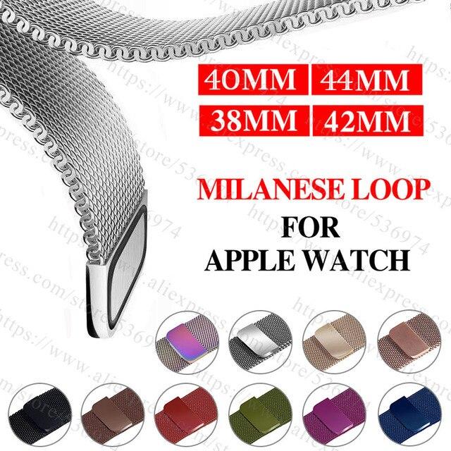 Pulsera Milanese Loop banda de acero inoxidable para Apple Watch series 1/2/3 42mm 38mm pulsera correa para iwatch serie 4 40mm 44mm