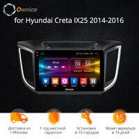 Ownice K1 K2 Octa 8 Core Android 8,1 бортовой компьютер для hyundai Creta IX25 2014 2015 2016 gps 2 din Автомагнитолы Navi 4G LTE