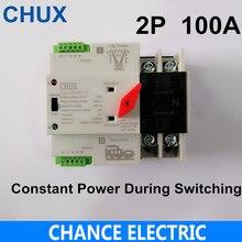 CXS2P-100A мини ATS 2P 4P 100A автоматический переключатель Электрический Селекторный переключатель двойной выключатель питания din-рейка Тип ATS 100A