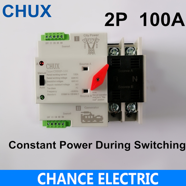 CXS2P-100A Mini ATS 2P 4P 100A Automatic Transfer Switch Electrical Selector Switches Dual Power Switch Din Rail Type ATS  100A