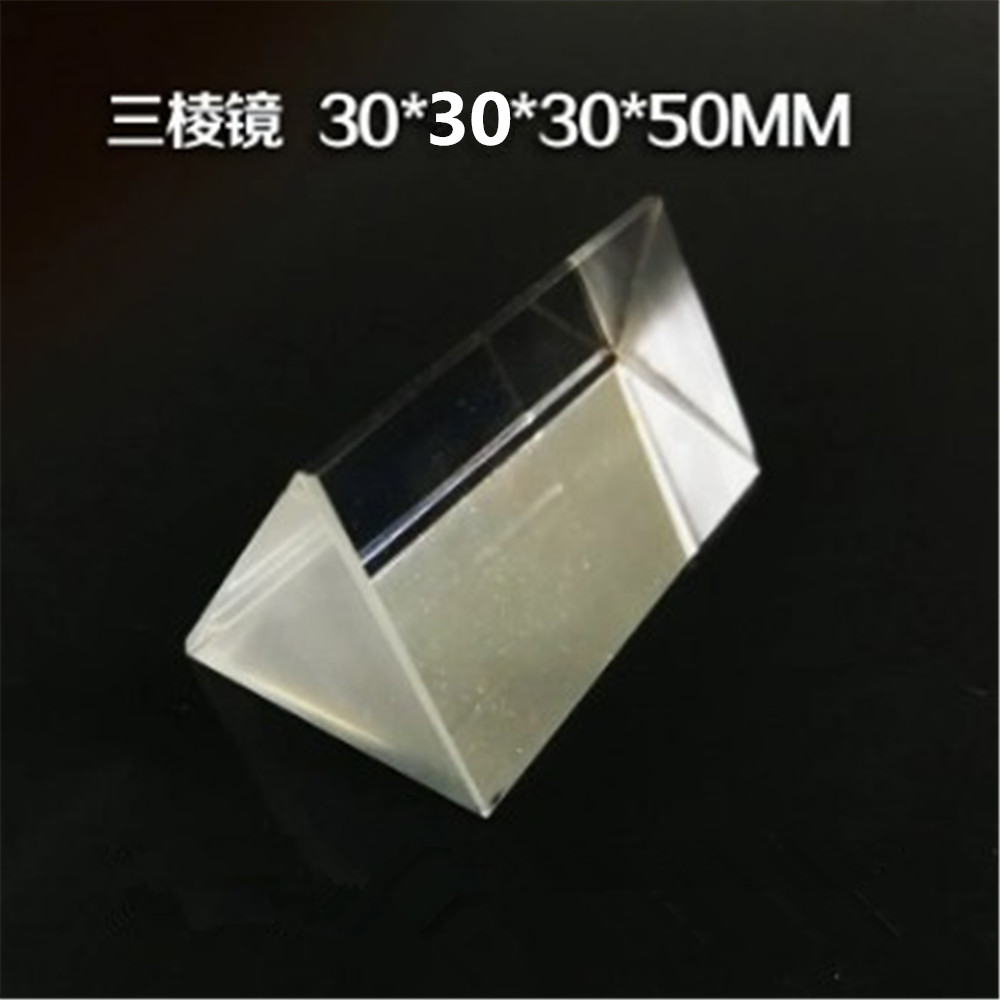 1 Pc 30mm x 30mm x 30mm x 50mm Rainbow Optical Glass Triple Triangular Prism Physics Teaching Light Spectrum 80mm x 30mm aluminium flat rectangular bar 80 30mm width 80mm thickness 30mm 6061 t6