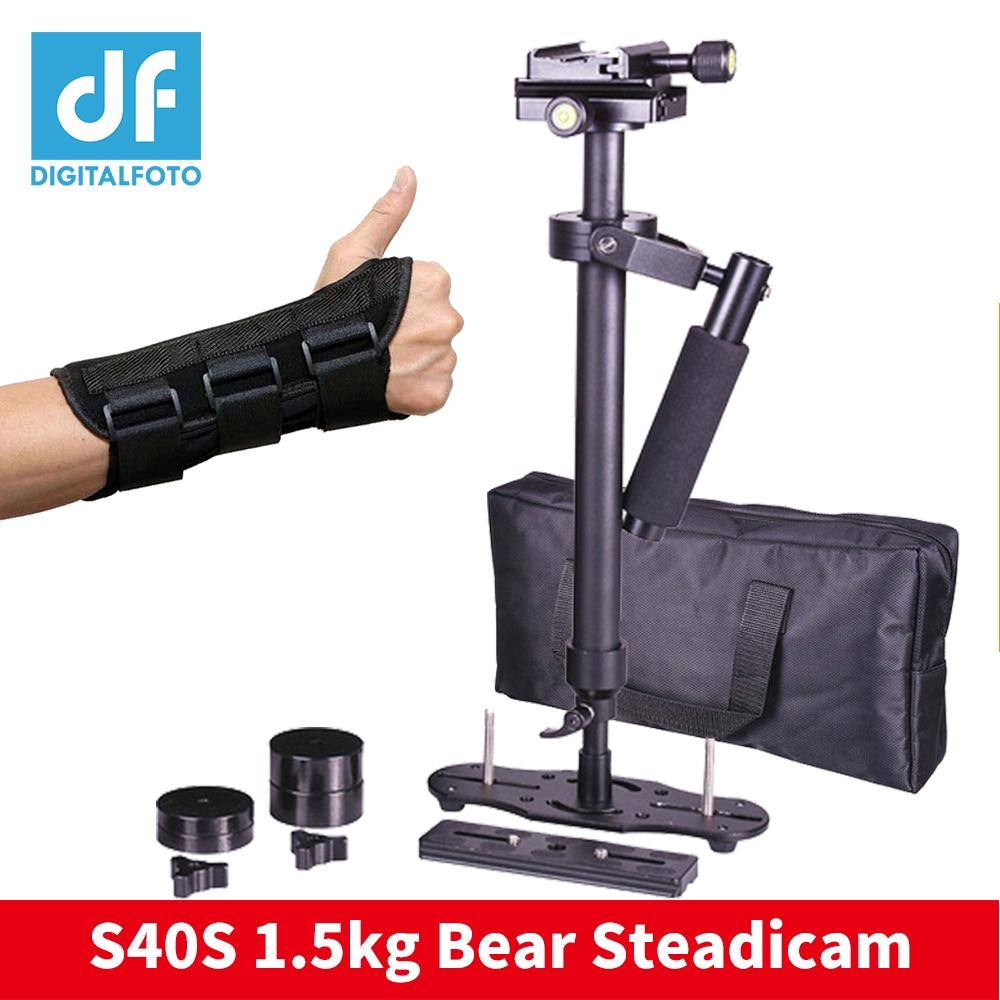 DSLR S40S steadicam 5D2 stabilisateur de Caméra à main S40 mini caméscope Smartphone vidéo steadycam