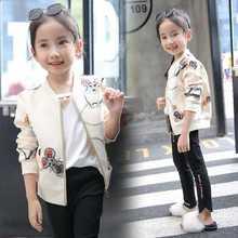 Baby Coat Girls Jacket 2018 Spring Long Sleeve Cartoon Animal Baby Girl Zipper Kids Clothes For