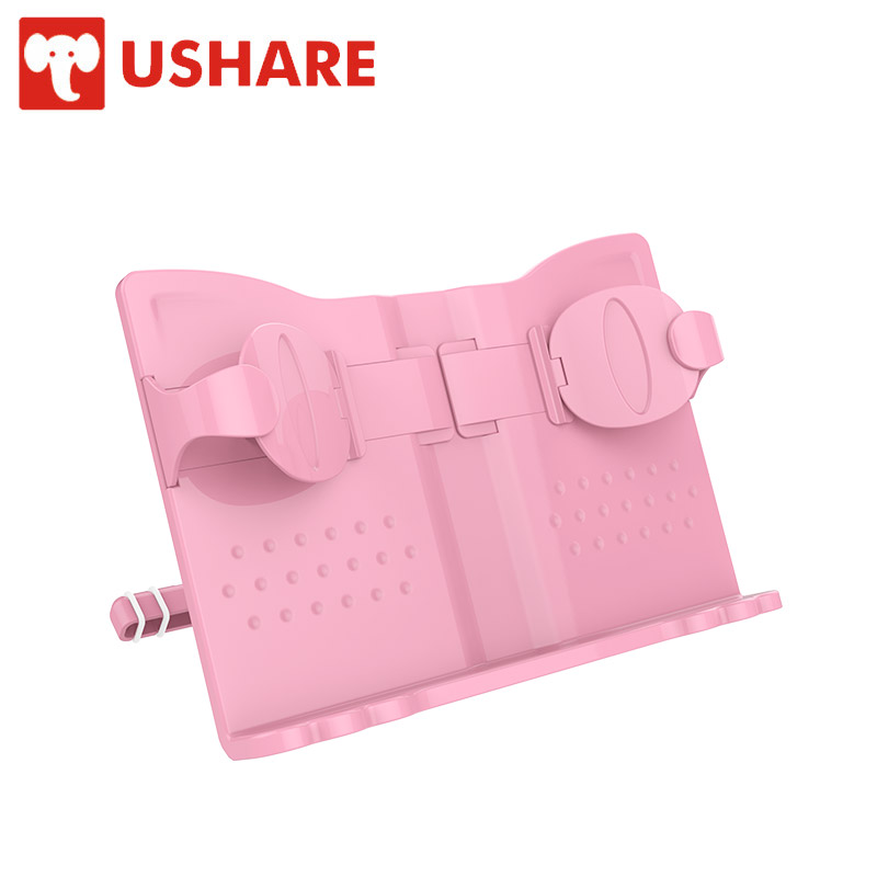 USHARE Adjustable Portable Reading Book Stand School Stationery Bookend ABS Material Harmless For Kids Support Music Book Holder