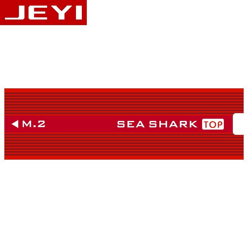 JEYI SeaShark dissipateur de Chaleur radiateur NVME NGFF M.2 U.2 dissipation de La Chaleur en aluminium feuille Thermique conductivité plaquette de silicium de refroidissement Ag