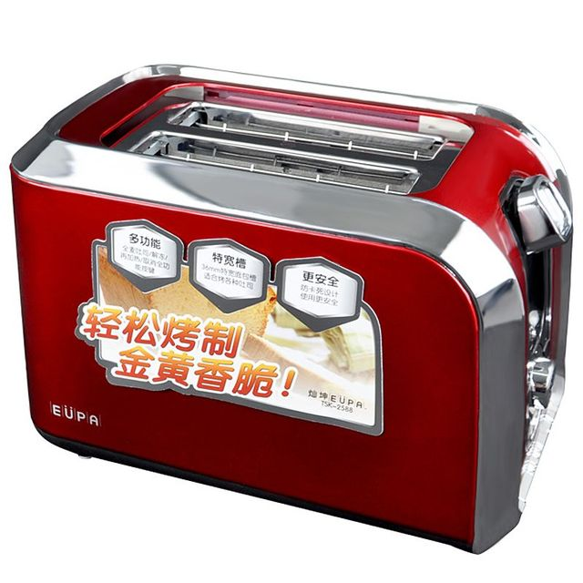 8df310f978c 220V Multifunctional Automatic Electric Toaster 2 Slices Stainless Steel  Breakfast Sandwich Maker 7 Gear Control Toast Oven